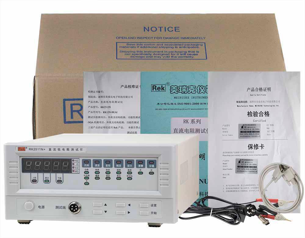 Bộ sản phẩm RK2511N+