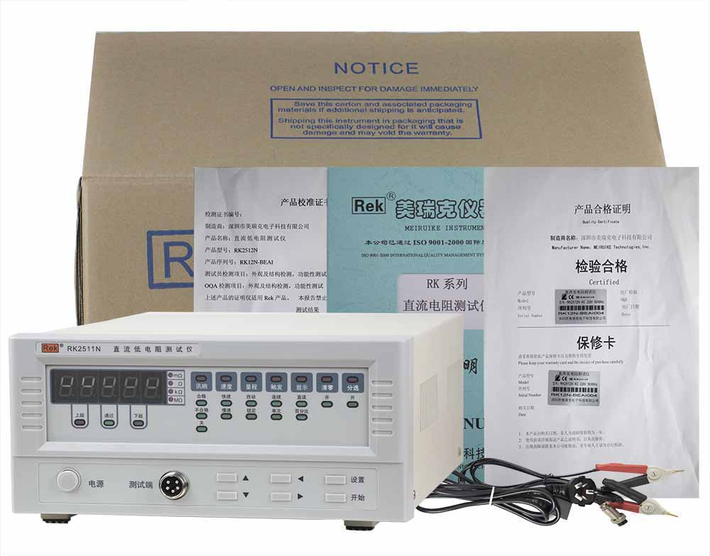 Bộ sản phẩm máy kiểm tra điện trở thấp DC RK2511N