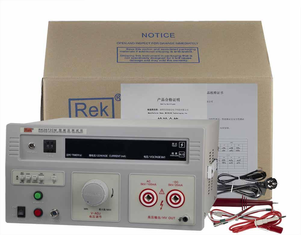 bộ sản phẩm máy đo dòng rò RK2672CM