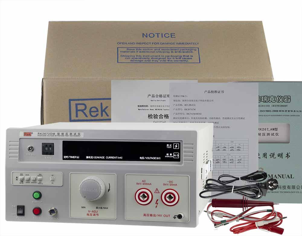 bộ sản phẩm máy đo dòng rò RK2672DM