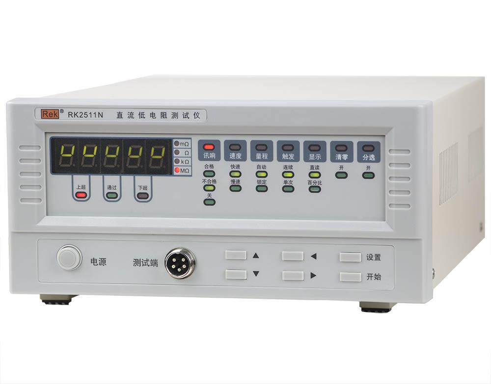 Mặt nghiêng máy đo điện trở thấp DC RK2511N