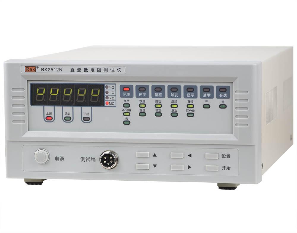 Mặt trước máy đo điện trở thấp DC RK2512N