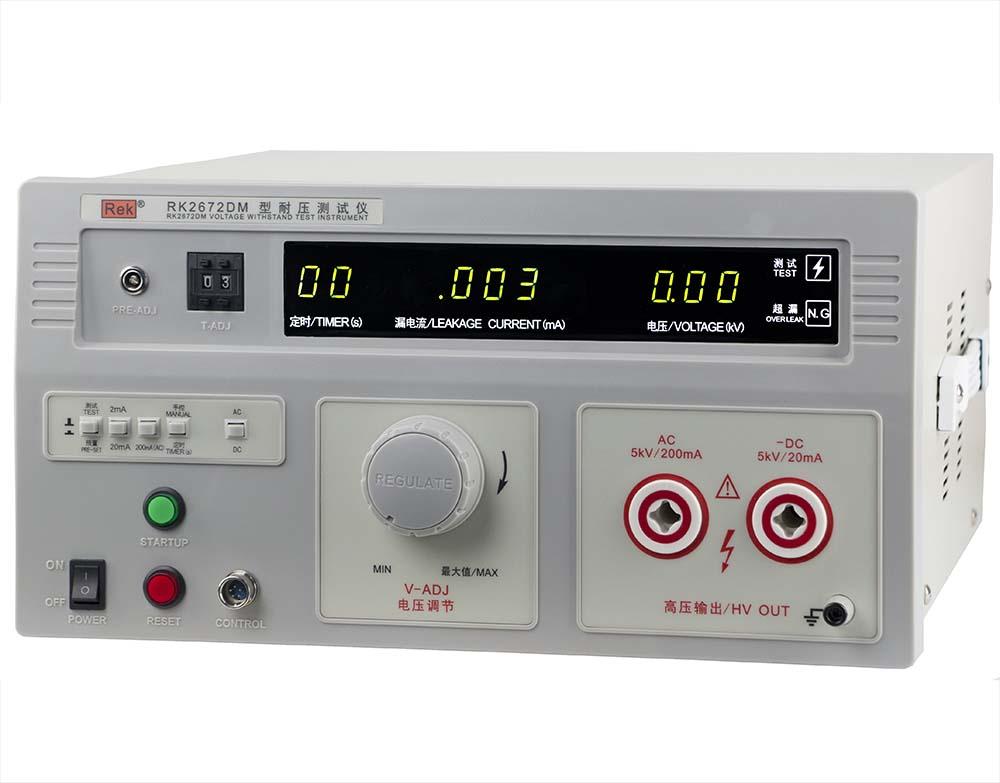 Mặt nghiêng máy đo dòng rò RK2672DM