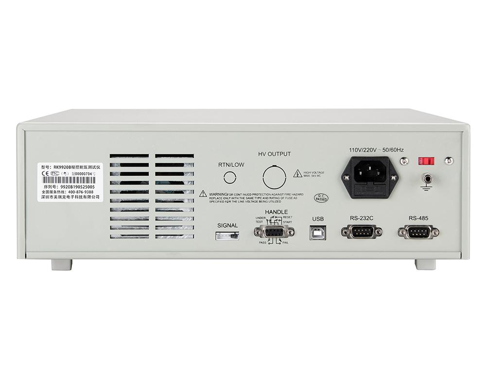 Mặt sau máy đo điện trở RK9220B