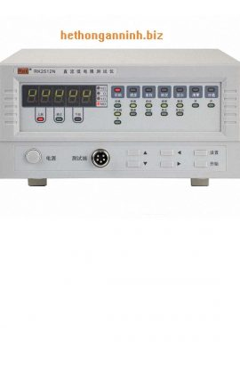 Bản nâng cấp máy đo điện trở thấp DC model RK2512N