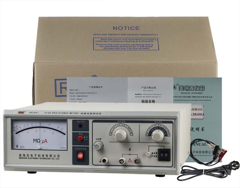 Bộ sản phẩm máy đo điện trở cách điện RK2681