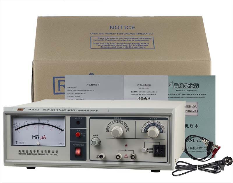 bộ sản phẩm máy đo điện trở cách điện RK2681A