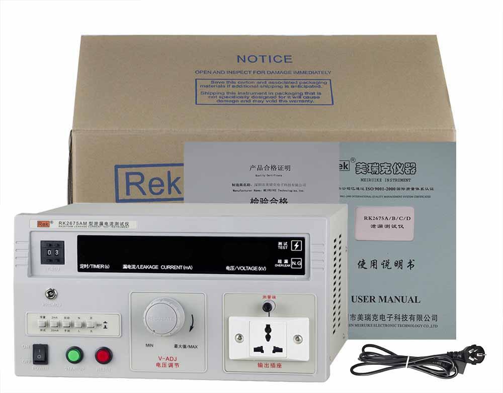 bộ sản phẩm máy đo dòng rò dây dẫn RK2675AM