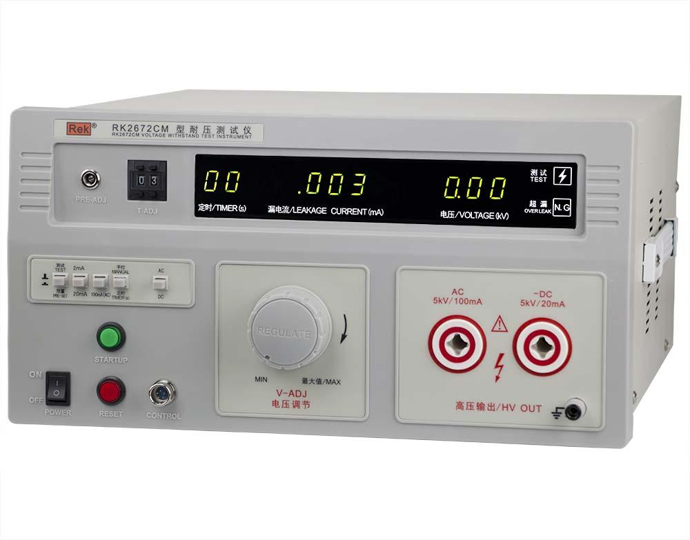 mặt nghiêng máy đo dòng rò RK2672CM