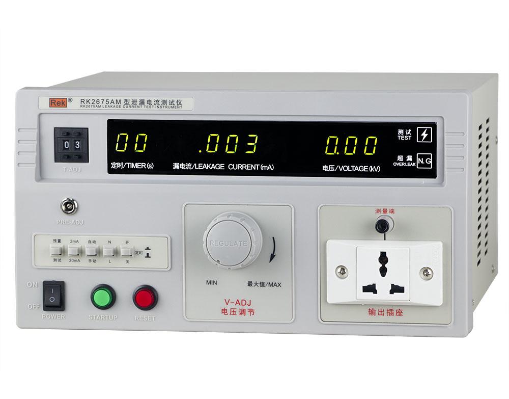 mặt nghiêng máy đo dòng rò dây dẫn RK2675AM