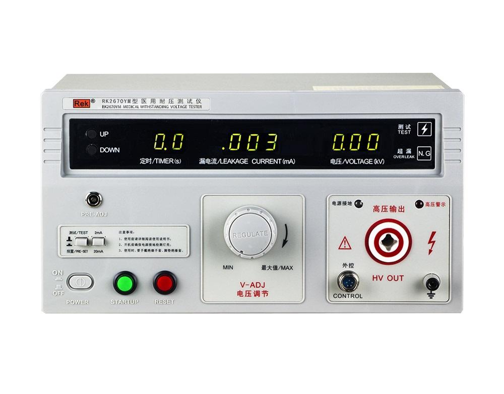 Mặt trước máy đo an toàn cho các thiết bị y tế RK2670YM