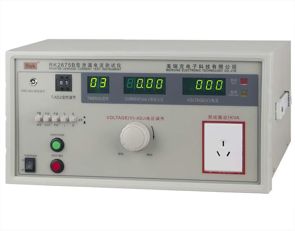 Mặt nghiêng máy đo dòng rò RK2675B