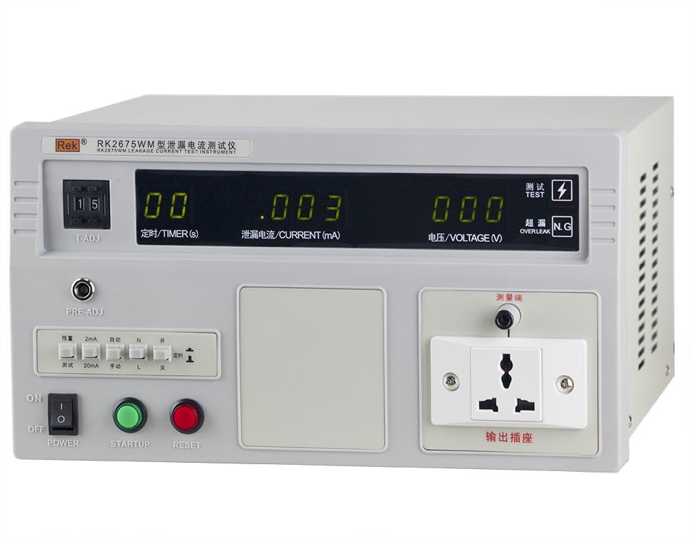 Mặt nghiêng máy đo dòng rò RK2675WM